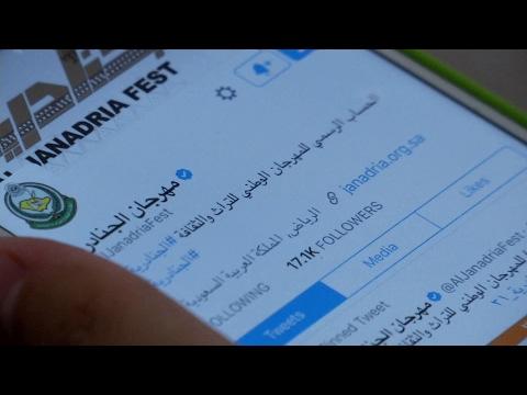 العرب اليوم - تقنيات جديدة  في خدمة زوار الجنادرية
