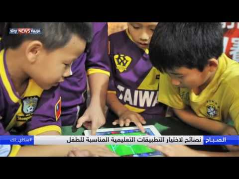 فلسطين اليوم - كيف تختار التطبيقات التعليمية المناسبة لطفلك