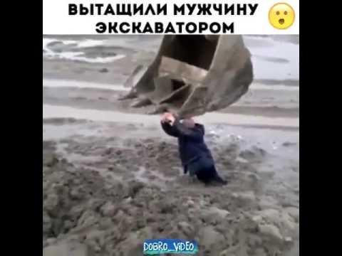العرب اليوم - شاهد لحظة إخراج رجل مسن علق في الوحل بطريقة طريفة