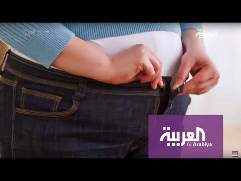 العرب اليوم - بالفيديو كسل البكتيريا النافعة في الجسم يسبّب السمنة