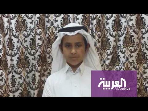 العرب اليوم - وفاة الطفل نواف الأحمدي غرقًا في سيول مدينة أبها السعودية