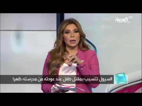العرب اليوم - تعليم أبها يُخلي مسؤوليته وسط صرخات الأهالي