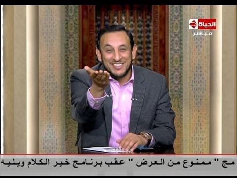 العرب اليوم - شاهد طفل يجعل الشيخ رمضان عبد المعز يبتسم بسبب إعلان البرنامج
