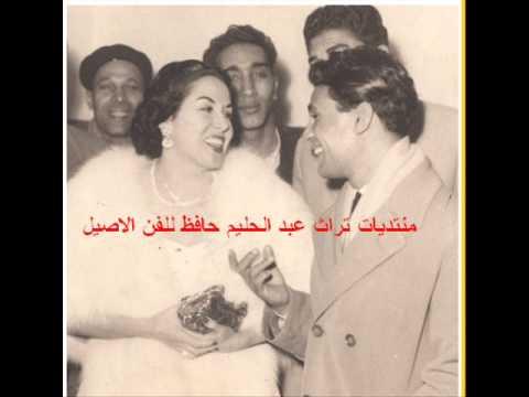 العرب اليوم - مقطع نادر لعبد الحليم حافظ يغني مع ليلى مراد