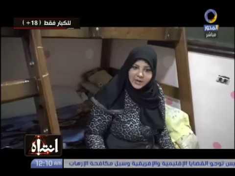 العرب اليوم - شاهد التحقيق في جريمة اغتصاب سيدة أمام زوجها
