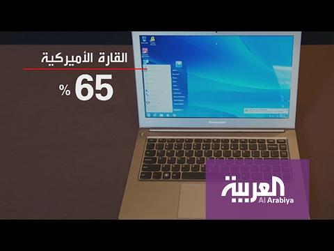 العرب اليوم - شاهد  ثورة رقمية جديدة في 2020 تسيطر عليها مقاطع الفيديو