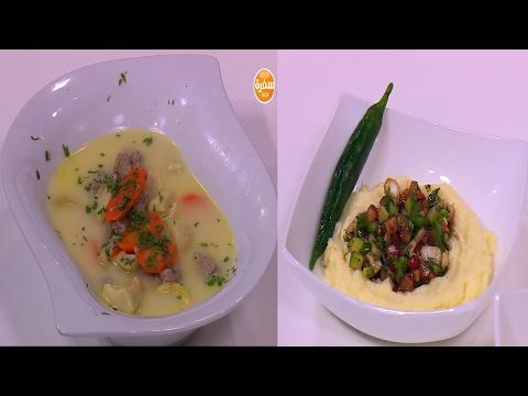 العرب اليوم - شاهد طريقة عمل حساء الخرشوف بالتربية والسلطة