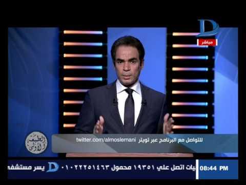العرب اليوم - أحمد المسلماني يناقش أزمة كوريا الشمالية والصاروخ النووي