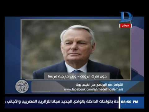 العرب اليوم - شاهد حلقة الأحد من الطبعة الأولى مع أحمد المسلماني