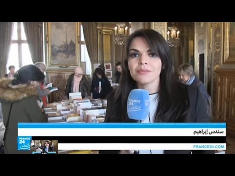 العرب اليوم - شاهد  الجزائر ضيفة شرف معرض الكتاب المغربي