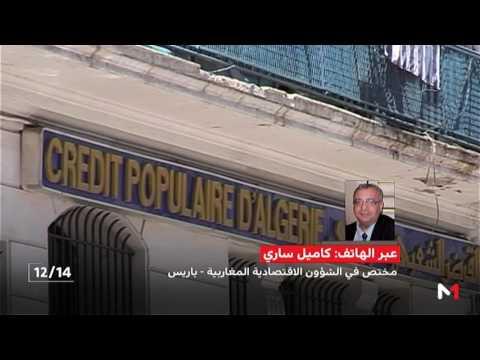 العرب اليوم - شاهد كاميل ساري يحلل مآلات الوضع في الجزائر