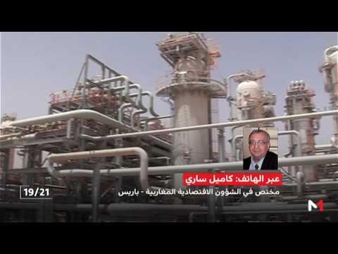 العرب اليوم - شاهد الجزائر على حافة الانهيار بسبب الضعف الأمني والهشاشة الاقتصادية