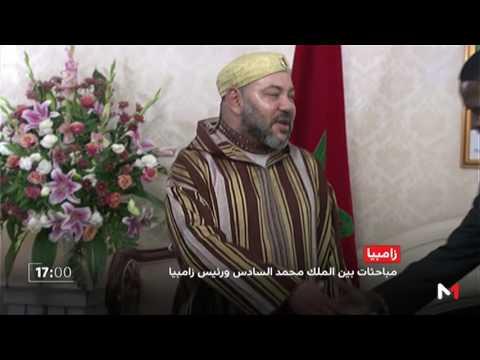 العرب اليوم - شاهد الرئيس إدغار لونغو يُقيم مأدبة غذاء على شرف الوفد المرافق للملك محمد السادس