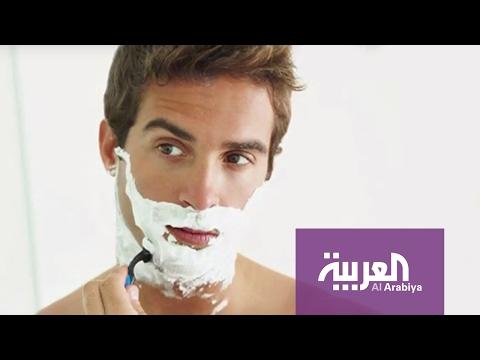 العرب اليوم - بالفيديو  أخطاء شائعة يجب تفاديها عند حلاقة الذقن