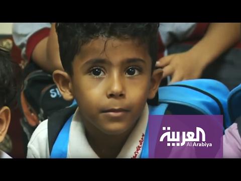 العرب اليوم - 15 كليون طفل مهددون بالموت جوعًا ثلثهم في اليمن