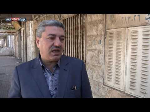 العرب اليوم - بالفيديو الرمثا الأردنية تعاني ظروفًا اقتصادية صعبة