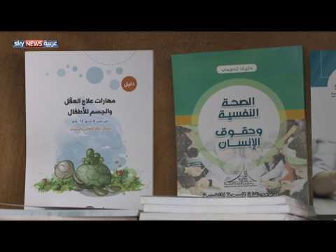 العرب اليوم - بالفيديو جريمة الأب القاتل تنكأ جرح قطاع غزة