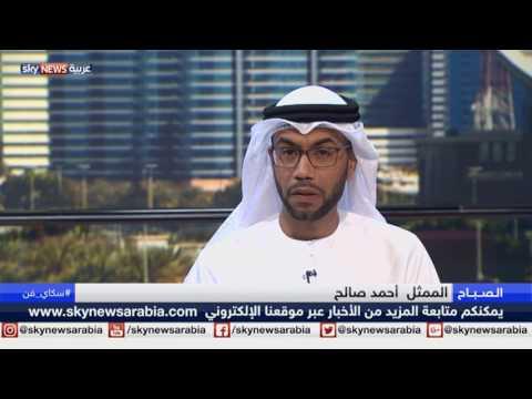 العرب اليوم - بالفيديو الممثل الإماراتي أحمد صالح يبدأ تصوير ظاعن وفلونة