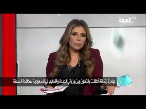 فلسطين اليوم - مبادرة حكومية سعودية للحفاظ على رشاقة الطلاب