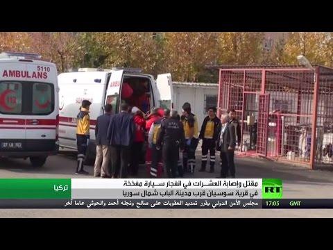 فلسطين اليوم - بالفيديو مقتل وجرح العشرات من المواطنين في انفجار عنيف شمال الباب
