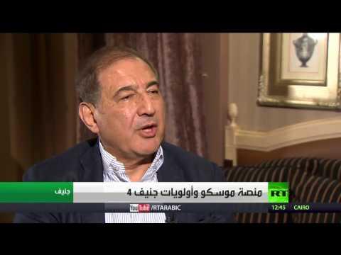 فلسطين اليوم - شاهد منصة موسكو وأولويات مؤتمر جنيف 4