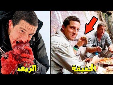 فلسطين اليوم - شاهد 10 مشاهد من برامج الواقع تثبت أنها مزيّفة