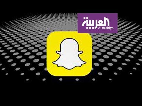 فلسطين اليوم - شاهد 69 لا يثقون بإعلانات المشاهير على سنابشات في السعودية