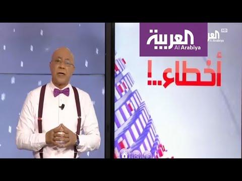 فلسطين اليوم - تعرف على أخطاء القناة خلال أسبوع