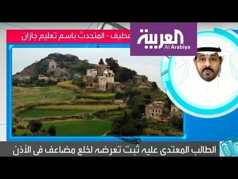 فلسطين اليوم - نقل المعلم عقوبة قطع إذن طالب في جازان السعودية