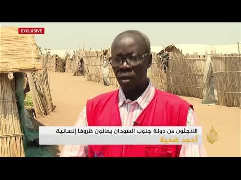 فلسطين اليوم - شاهد لاجئو جنوب السودان يعانون ظروفًا إنسانية صعبة