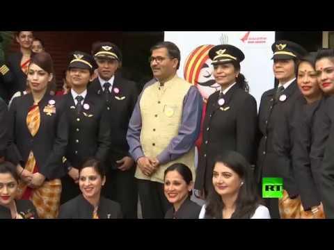 فلسطين اليوم - شاهد الخطوط الجوية الهندية تكسر الأرقام القياسية بأطول رحلة لطاقم نسائي بالكامل