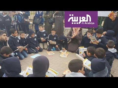 فلسطين اليوم - مدرسون فلسطينيون يحولون الشارع لفصل دراسي