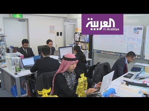 فلسطين اليوم - شاهد عبد العزيز الفريح يؤسس شركة سعودية في طوكيو