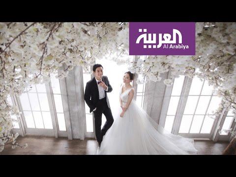 فلسطين اليوم - بالفيديو تقاليد الزواج على الطريقة الكورية