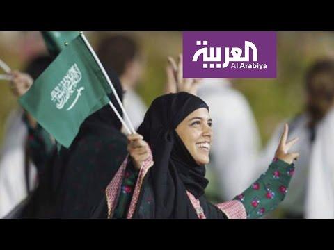 فلسطين اليوم - بالفيديو سعوديات يمارسن الرياضة في ملعب الجوهرة