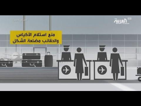 فلسطين اليوم - بالفيديو تحذير المسافرين في دبي من حقائب مشبوهة