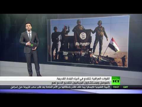 فلسطين اليوم - بالفيديو اشتباكات عنيفة في البلدة القديمة غرب الموصل