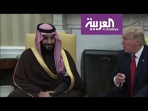 فلسطين اليوم - بالفيديو ولي ولي العهد السعودي يختتم زيارة ناجحة إلى واشنطن