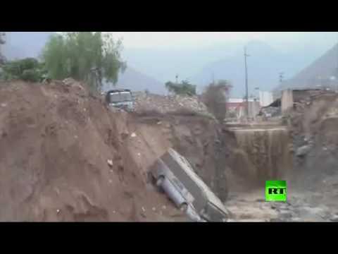 فلسطين اليوم - شاهد فرق الإنقاذ تجلي مئات السكان في العاصمة البيروفية