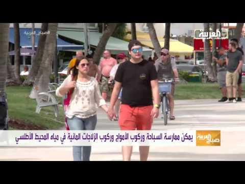 فلسطين اليوم - بالفيديو ميامي بيتش الشاطئ الأكثر زيارة في هذه المدينة الساحلية