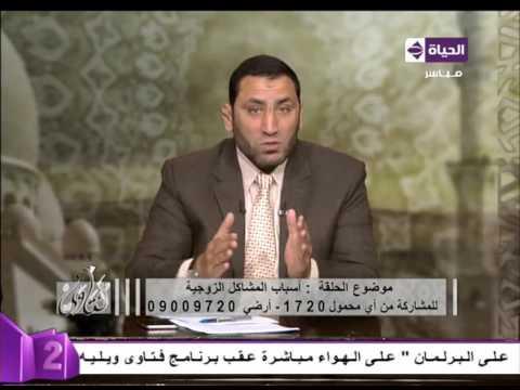 فلسطين اليوم - شاهد أحمد صبري يتحدث عن مشاكل الزواج