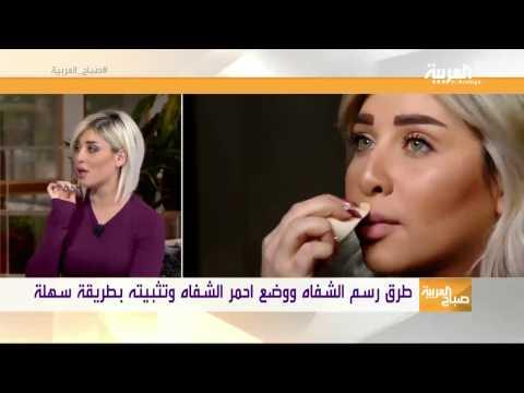 فلسطين اليوم - بالفيديو أسهل وأبسط طريقة  لتكبير الشفتين بالمكياج