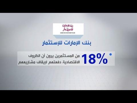 فلسطين اليوم - بالفيديو تعرّف على حال الثروات في دول الخليج بالأرقام