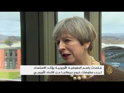 فلسطين اليوم - شاهد بريطانيا تبدأ إجراءات الخروج من الاتحاد الأوروبي نهاية آذار