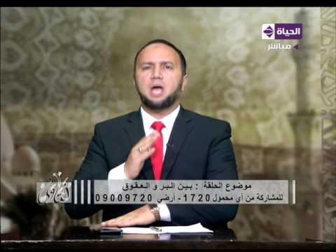 فلسطين اليوم - شاهد النبي فضَّل بر الوالدين عن الجهاد في سبيل الله