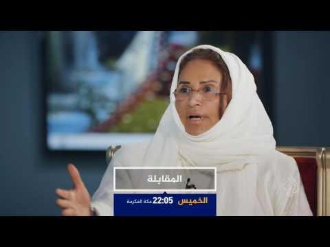 فلسطين اليوم - شاهد الأكاديمية والشاعرة السعودية فوزية أبو خالد