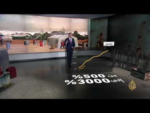 فلسطين اليوم - شاهد خسائر الاقتصاد السوري تتجاوز 250 مليار دولار