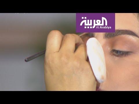 فلسطين اليوم - شاهد خبيرة التجميل معصومة هاشم تكشف لنا أسرار مكياج أحلام