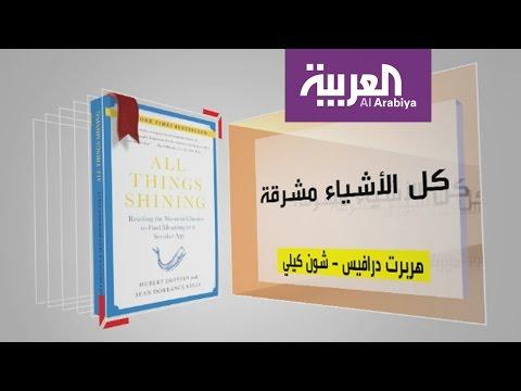 فلسطين اليوم - شاهد كل يوم كتاب يستعرض كل الأشياء مشرقة