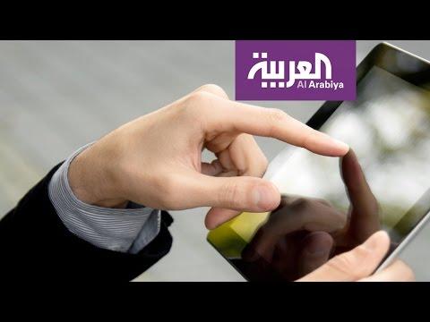 فلسطين اليوم - شاهد الصيام الإلكتروني لعلاج مدمني مواقع التواصل
